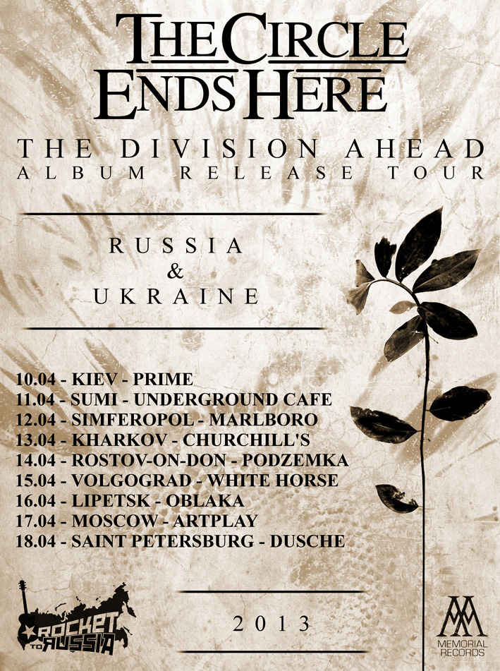 the circle ends here Rus-Ucr tour flyer