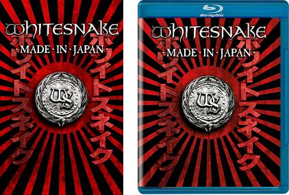 whitesnake dvd br