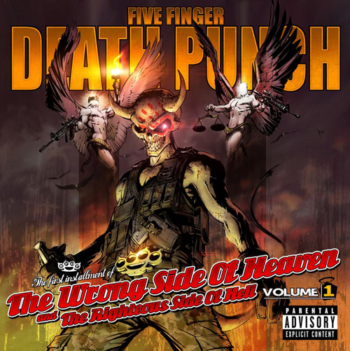 ffdp albume_artwork