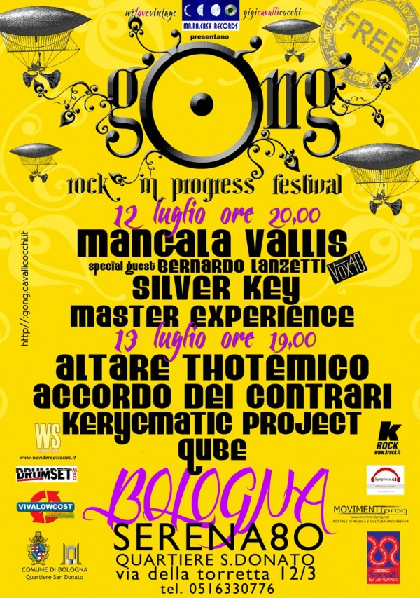 gong-2013_t
