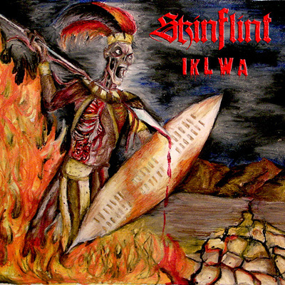 skinflint Cover