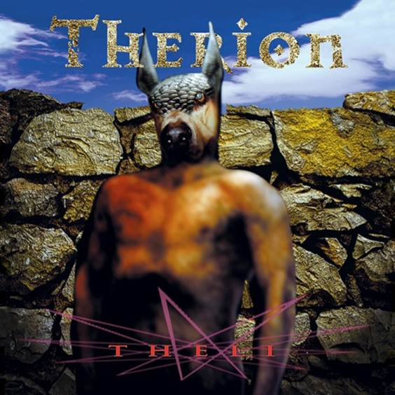 therion theli